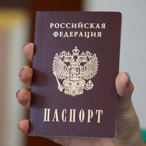 Мвд по москве загранпаспорт