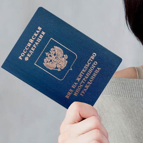 Подача заявления на загранпаспорт электронно